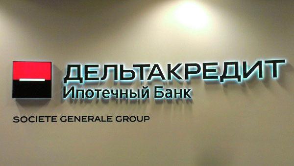 deltakredit-bank
