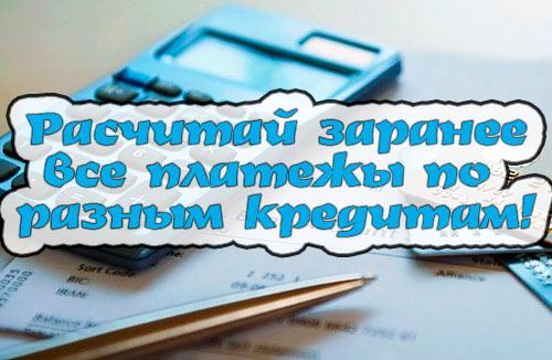 Кредит в Одессе Кредит наличными Одесса - Кредит