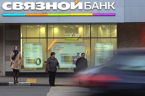svyaznoy-bank
