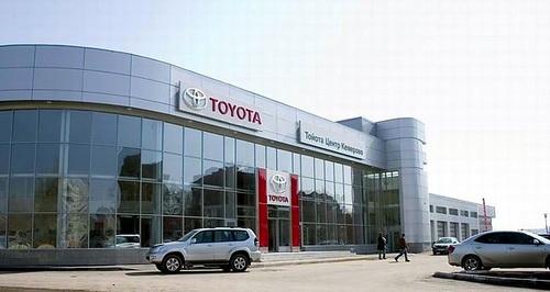 toyota-bank